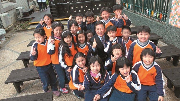 陽明山上的快樂學園  華興小學