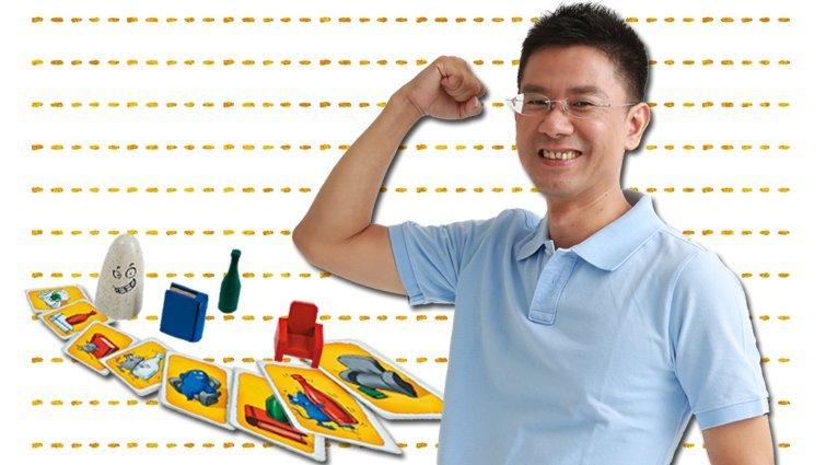 許奶爸:桌遊讓我變成一個好爸爸
