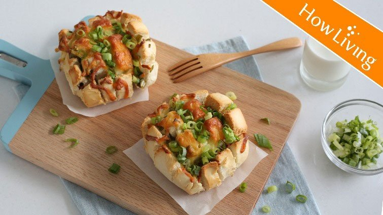 10分鐘華麗變身:酥烤起司蔥花饅頭