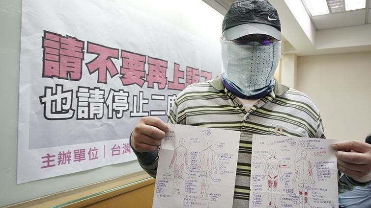 HPV疫苗爭議:台灣痛痛女孩Bella部分勝訴,婦團呼籲衛福部別再上訴