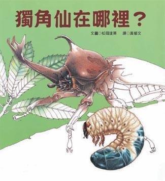 陳欣希:動物書單,感謝牠們豐富世界【欣希觀點】