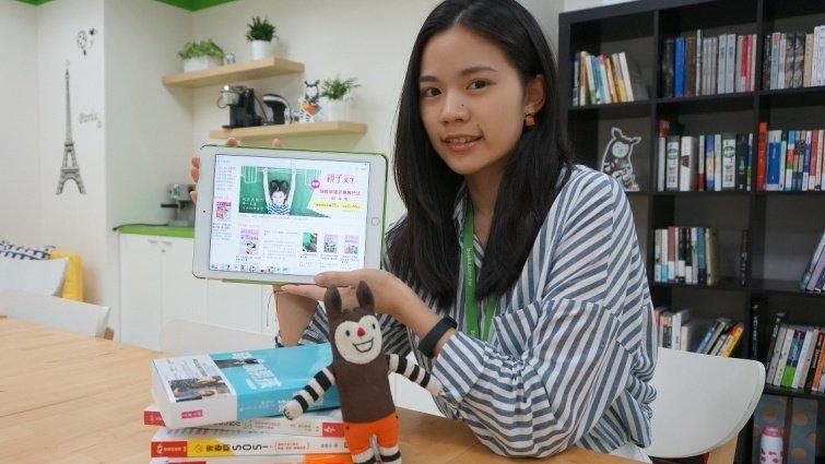 親子天下推出電子書,滿足大人與孩子的「輕閱讀」需求