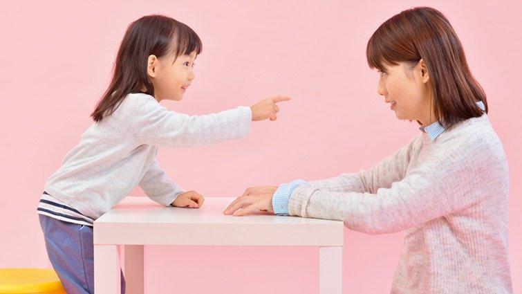 認識自己,才能好好當父母