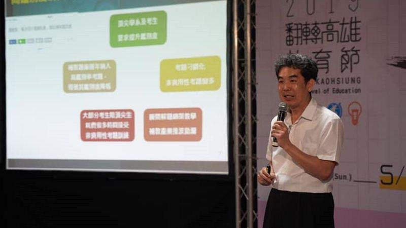 研發學習歷程資料系統 暨大教授洪政欣:開始做了,就一定要成功