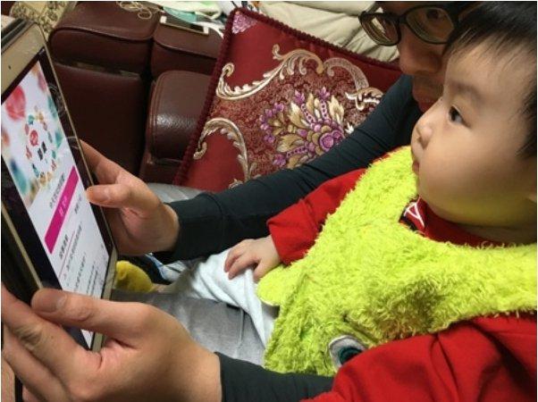 【開箱分享】親子天下有聲書APP體驗,閱讀從0開始,跟寶貝一起感受故事的魅力吧!