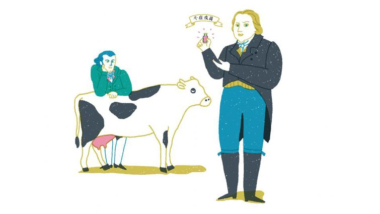 黃瑽寧:天花疫苗與擠牛奶女工的傳說