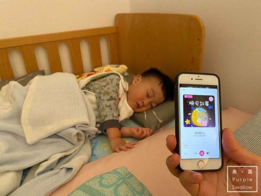 【開箱分享】親子天下有聲故事書APP-下載免費聽30天,優質精選故事,育兒神器