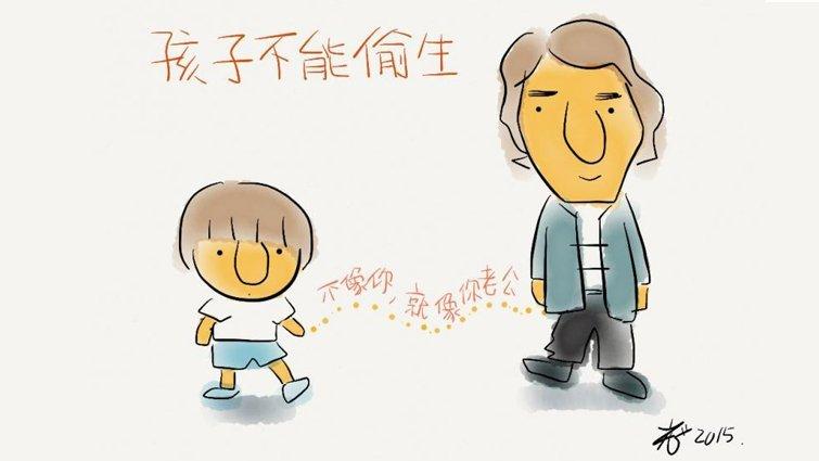 孩子不能偷生~請愛上自己的個性