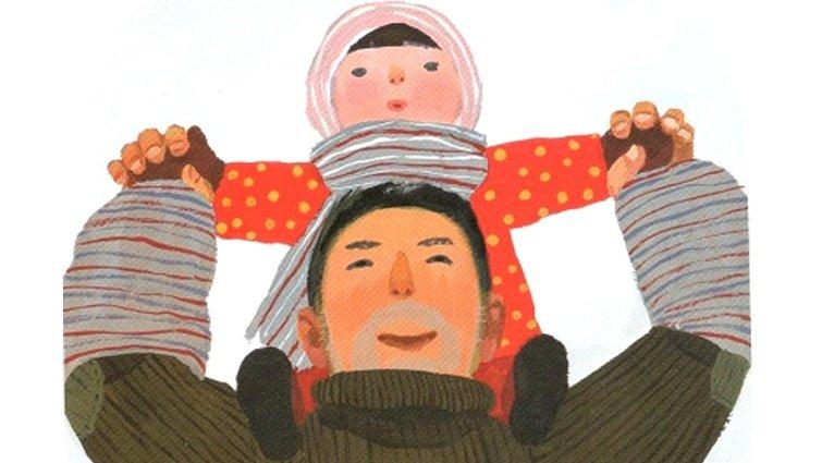 第一屆豐子愷兒童圖畫書獎得獎作品