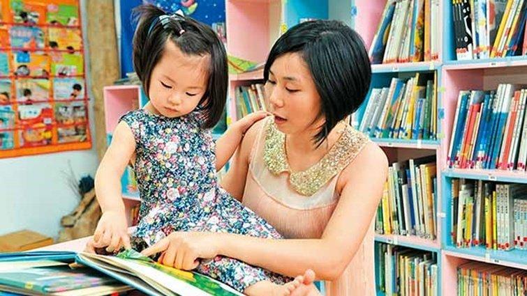 李坤珊:這不是真的「有家教」