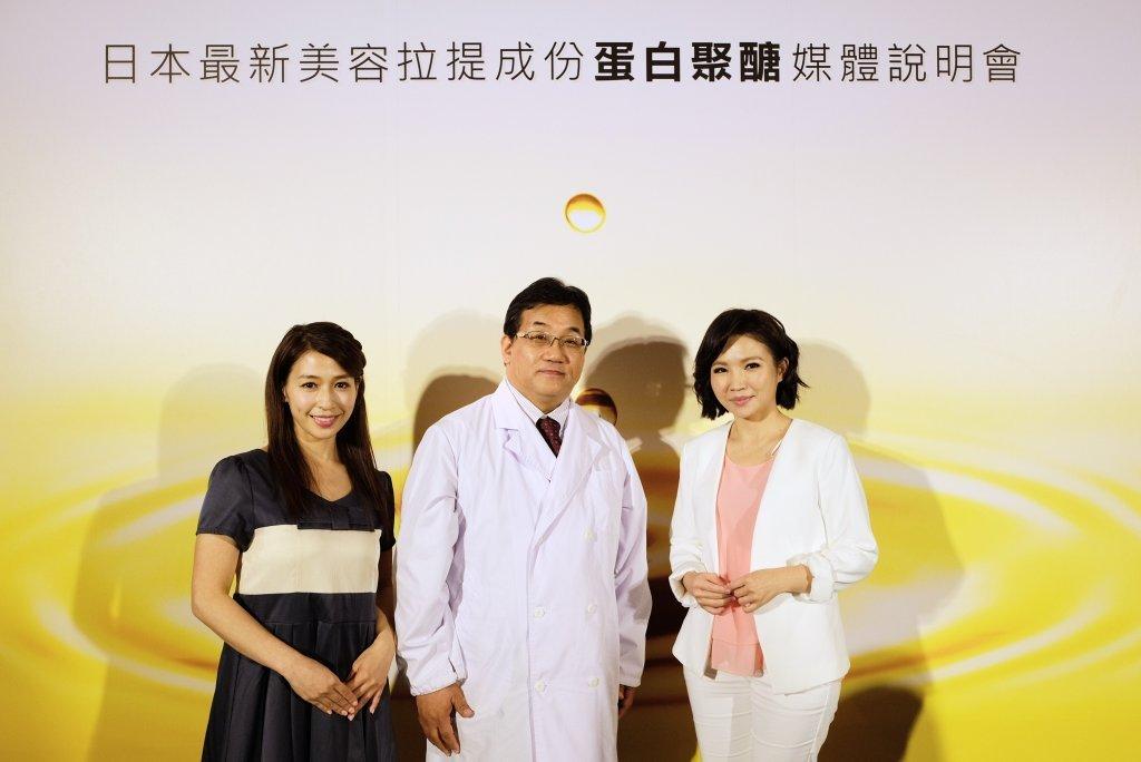 日本最新抗老拉提成分「蛋白聚醣」 台灣首度發表!