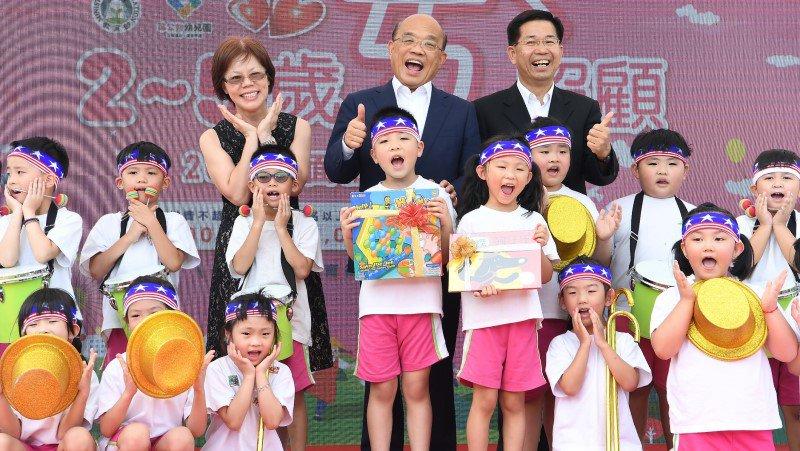 六都準公共化幼兒園名單大公開!520家私幼簽約 月繳4,500元提供平價教保