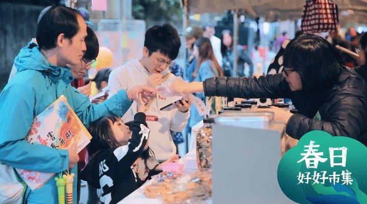 「2019城南有意思」4月4日起擴大登場 打造台北城中、城南地方嘉年華