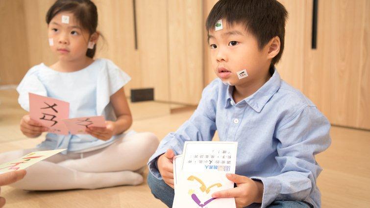注音符號變身故事主角,3歲也能學的注音圖像法
