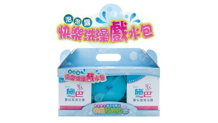 洗出肌護力.愛上泡泡澡 - 由內而外精采與孩子生活的每一天