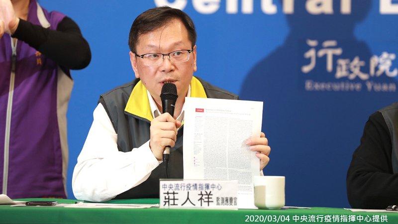 台灣抗疫經驗全球看見,登美權威醫學期刊