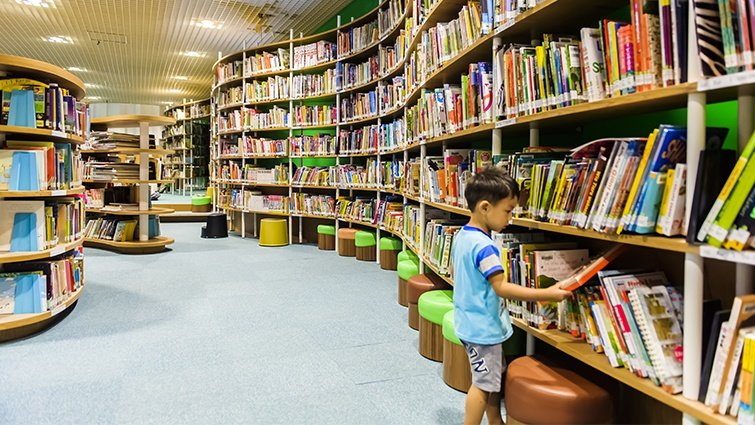 如何愛上圖書館?