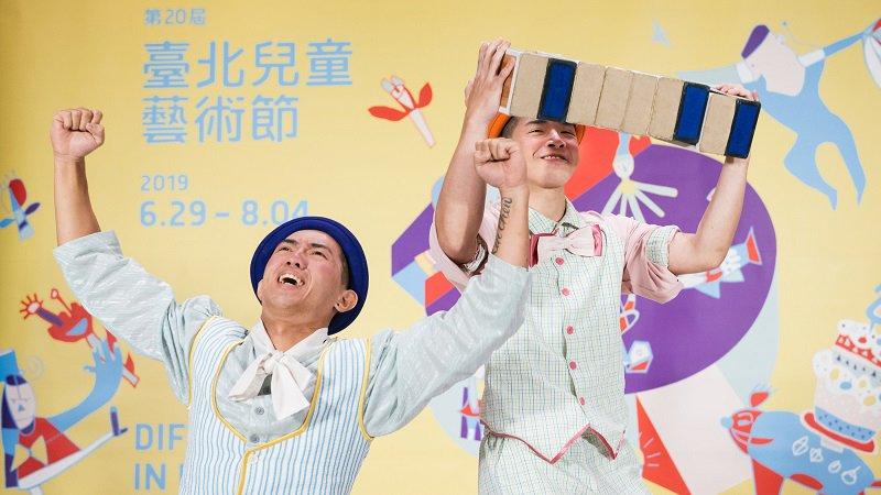 台北兒藝節629登場 175場節目、80場免費看