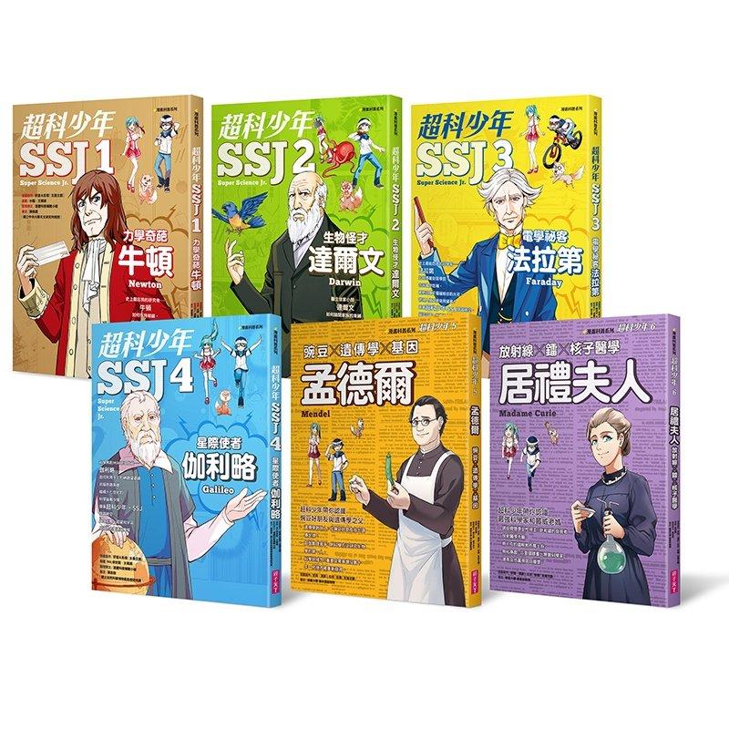 怡辰老師三妙招,讓小學「高年級」的孩子閱讀能力升級不卡關