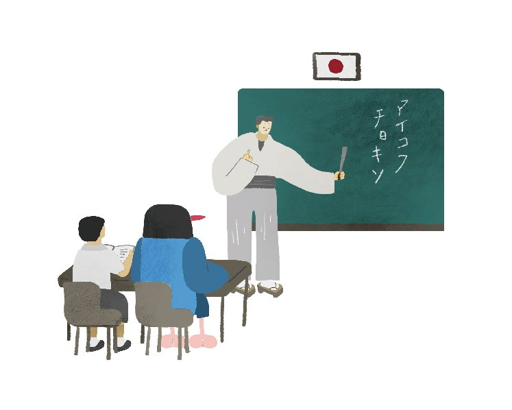 【故事臺灣史】那些年陪我們走過的義務教育 (上篇)