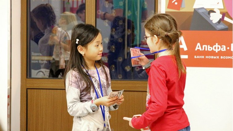 中小學的國際教育:雙蘭經驗