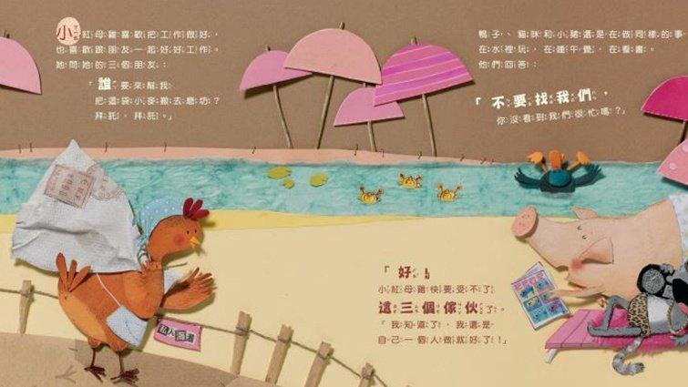 陳鴻彬:孩子的重要課題──學會拒絕與設立界線