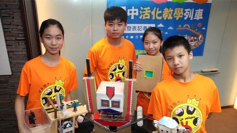 國中創客 創作加油機器人
