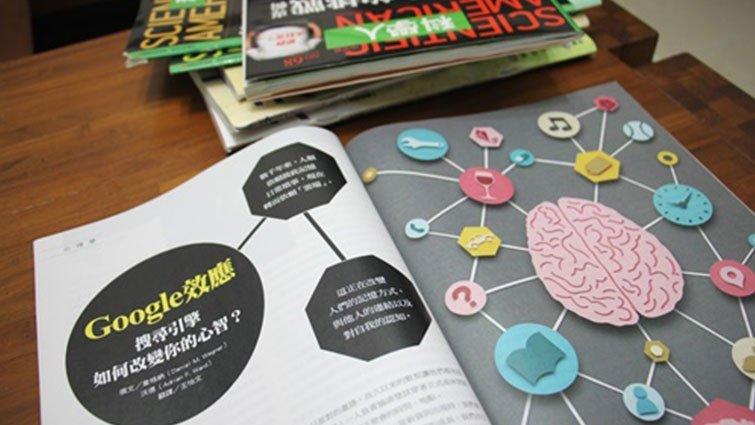 【Sama記事本】閱讀進化論