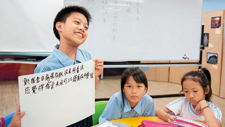 【設計思考】彰化南郭國小:3個小學生發明友善移工的購票系統