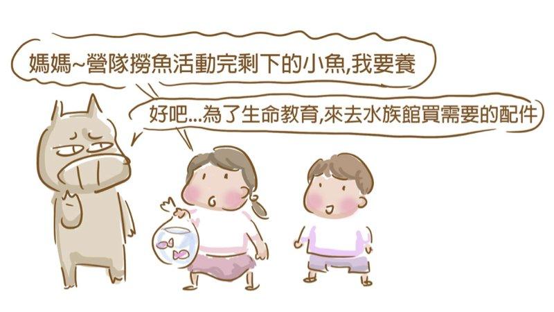 小劉醫師:我們全家人都養小寵物