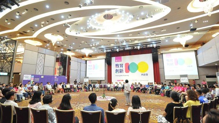 教育創新100|親子天下教育創新100共創會:今天結束,然後呢?