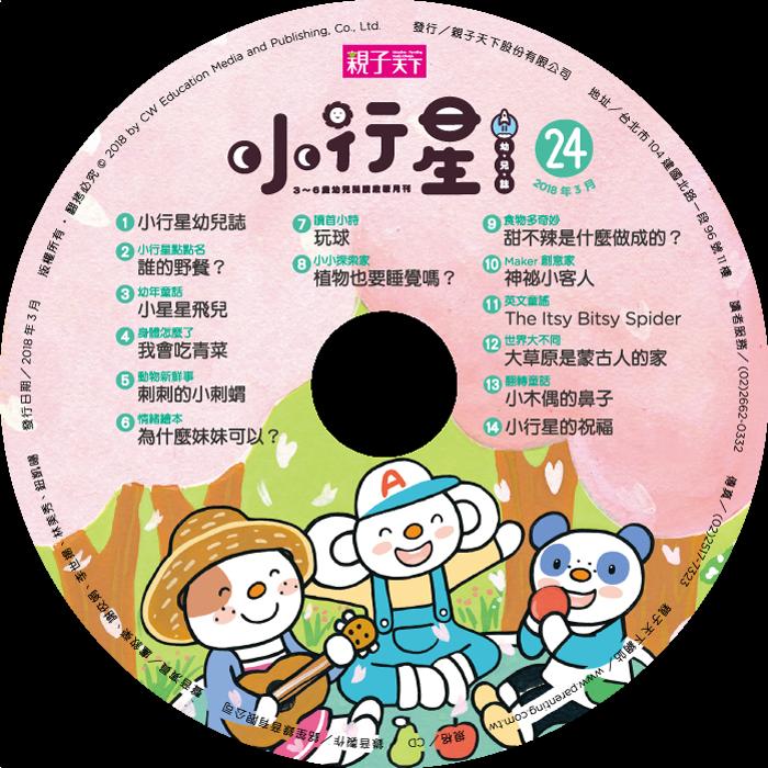劇場版CD