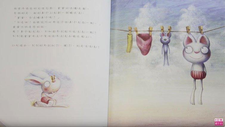 【親子天下故事時間】短耳兔