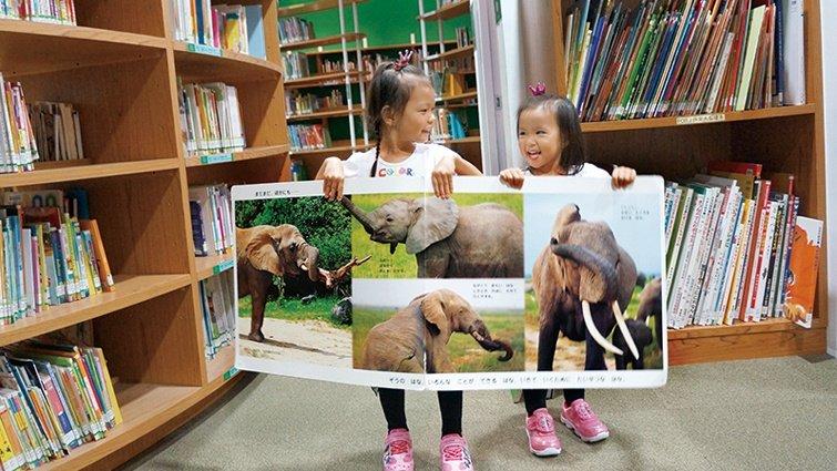 孩子一定會都會愛上這裡!館藏超過15萬冊的高雄國際繪本中心