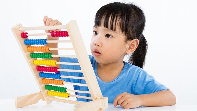 讓孩子愛上數學──培養數學力的六大法寶