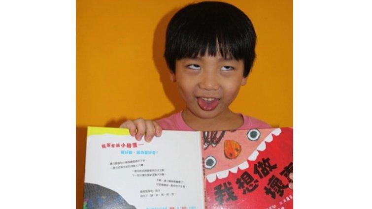 孩子最有成就感的繪本:獻給沒學過注音的小一生