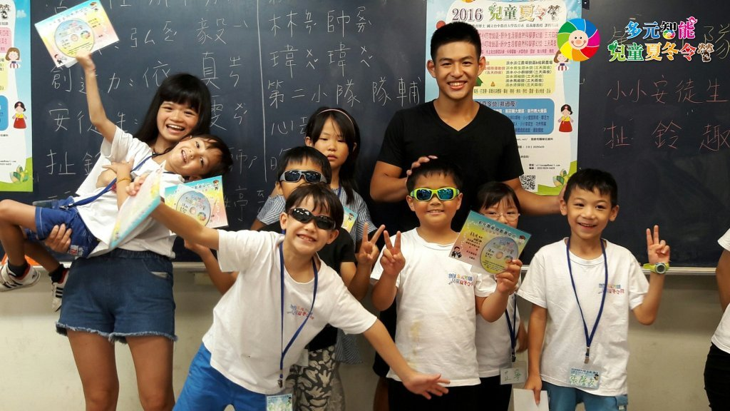 整合知識、培養超能力  多元智能與創意打開孩子學習視野
