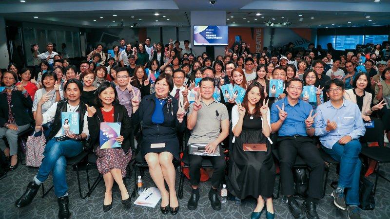 二○一九教育創新國際年會|面對變化愈快的未來孩子要能跨出台灣學習