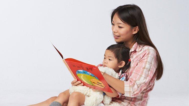 閱讀和朗讀 提升專注力的最佳練習