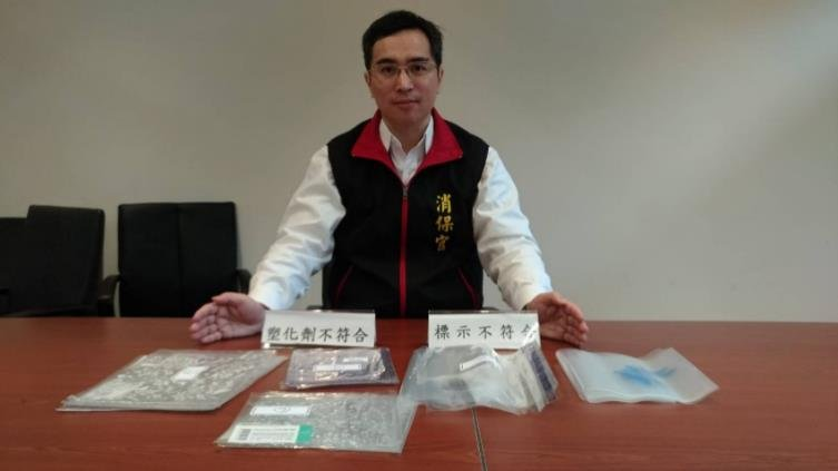 新北消保官抽檢書套 3款書套塑化劑超標百倍以上