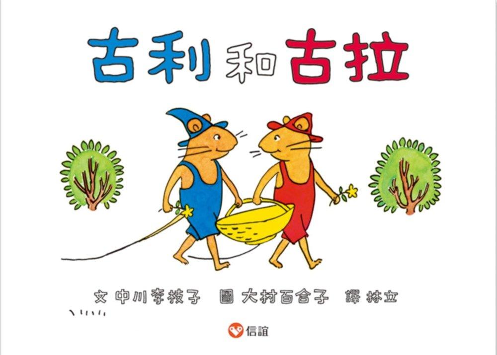 張淑瓊:史上最強的食育書單(下)──好好吃飯‧好好長大‧好愛地球