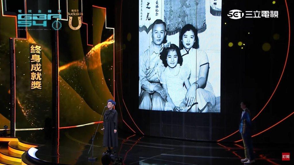 金鐘獎頒獎典禮上,大螢幕投放出小燕姐小時候與爸媽的合照