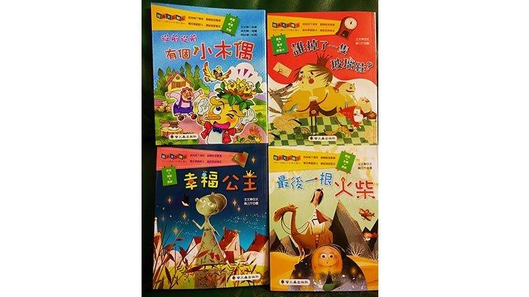 【可能圖書館】王文華:我們帶孩子讀童話,打敗水泥叢林大妖怪
