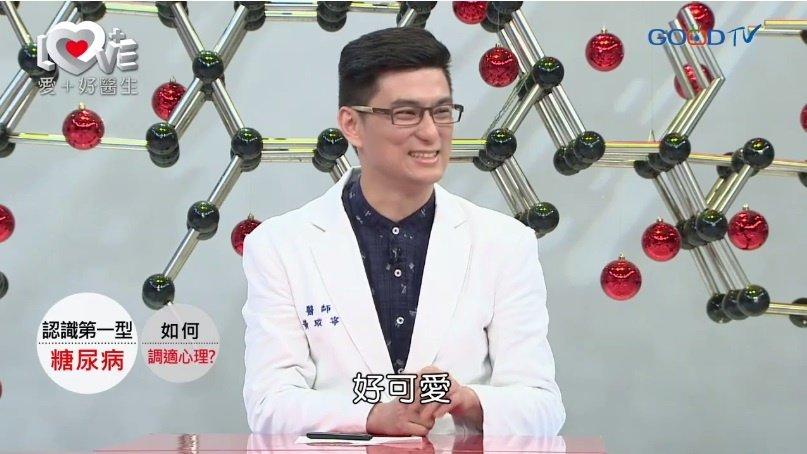 【愛+好醫生】用科學的方法解除心中的憂慮