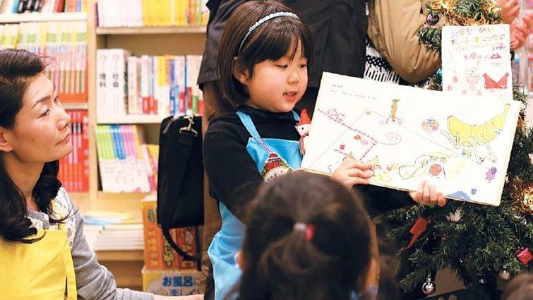 日本東京今野書店的親子閱讀會