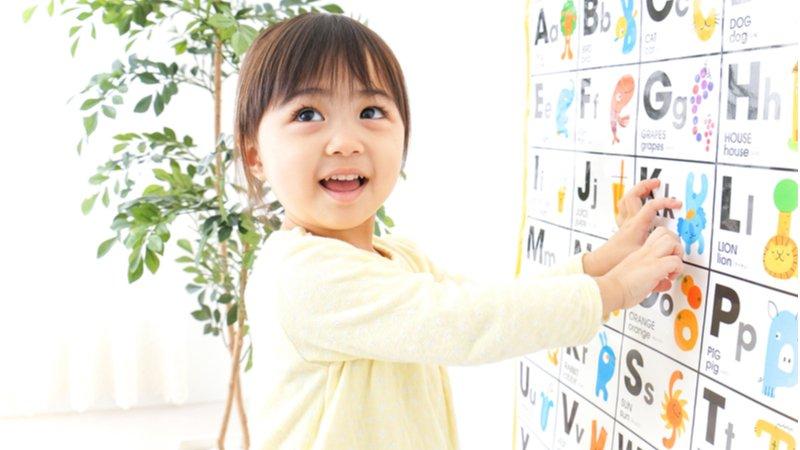 【2019雙語元年】FAQ篇│雙語跟英文課不同嗎?家長常見6大問答