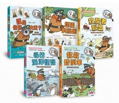怡辰老師三妙招,讓小學「低年級」的孩子閱讀能力升級不卡關