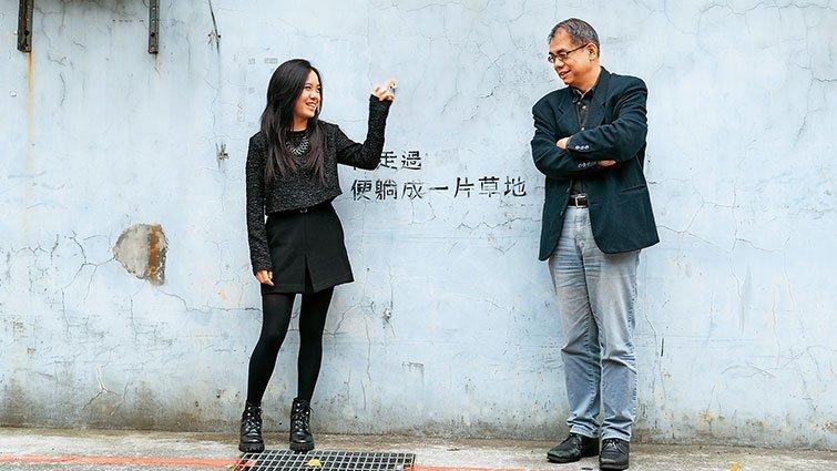 楊照:父親給我的「自己想」教育法