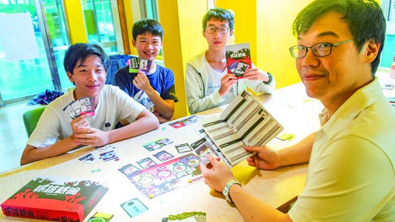 台灣少年權益與福利促進聯盟 玩桌遊打怪揪出新聞「毒素」