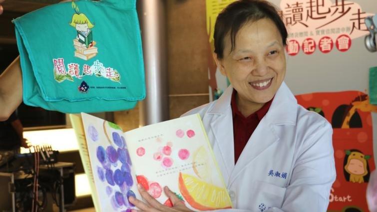 兒科醫師推親子共讀,吳淑娟:親子共讀是最好的處方箋